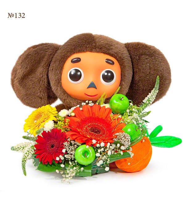 Cheburashka, Beargrass, Veronica White, Gerbera, Birthday